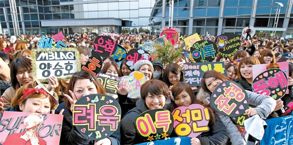 The Beautiful Meaning Behind These 10 K-Pop Fandom Names