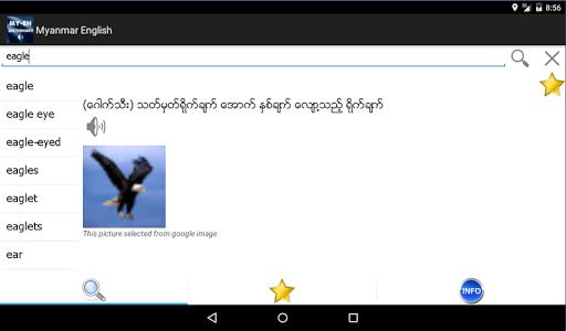 Myanmar English Dictionary  screenshots 9