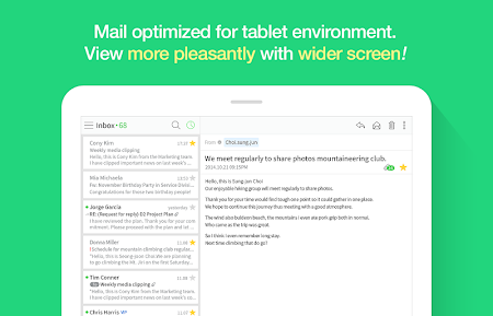 NAVER Mail 2.1.10 screenshot 322545