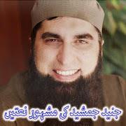 Junaid Jamshaid Naat