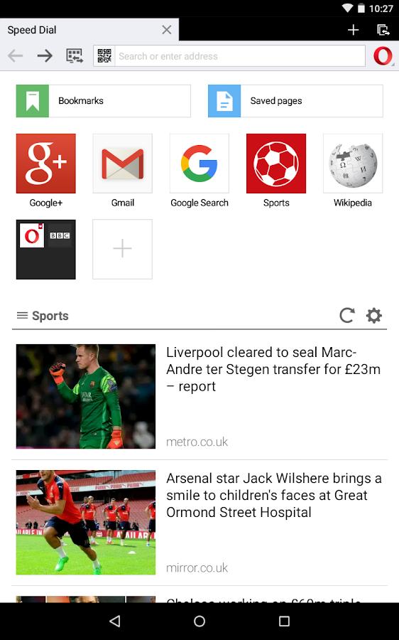 متصفح الويب Opera Mini للأندرويد