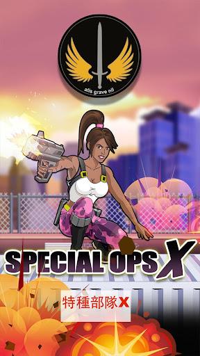 SPECIAL OPS X - 特種部隊X