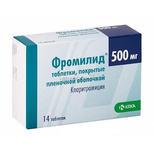 Фромилид таблетки п.п.о. 500мг 14 шт.