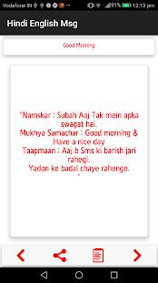 Hindi English Messages - náhled