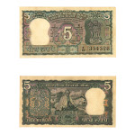 Buy 5 Rupees Banknote of 1969 - B. N. Adarkar Without Inset