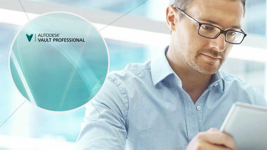 Autodesk Vault - Защита интелектуальной собственности