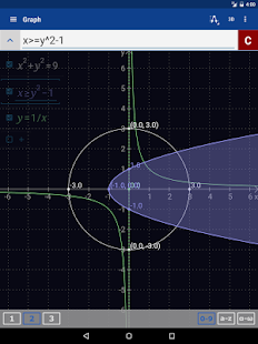 Grafikrechner + Math Screenshot