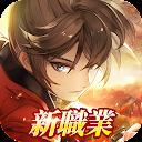 剣魂~剣と絆の異世界冒険伝