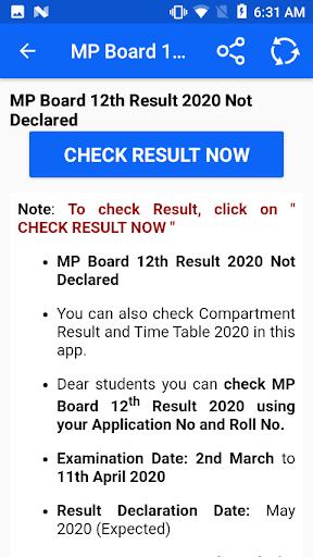 MP Board Result 2020,  MPBSE 10th & 12th screenshot 4