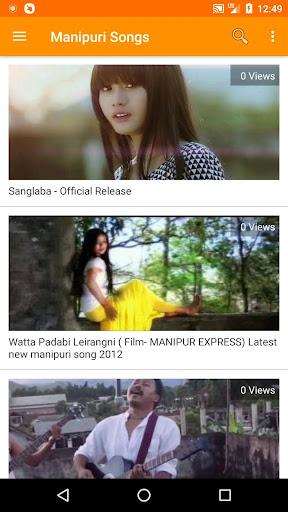 Manipuri Song - Manipuri Gana, Film, Dance, Video ss3
