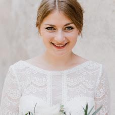 Hochzeitsfotograf Nadine Frech (frech). Foto vom 12.06.2018