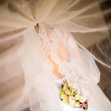 Wedding photographer Ruslana Maksimchuk (Rusl81). Photo of 03.11.2018