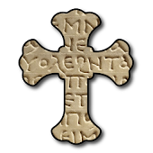 Learn Ancient Greek With The Bible! LITE Android APK Download Free By Stebtech.com