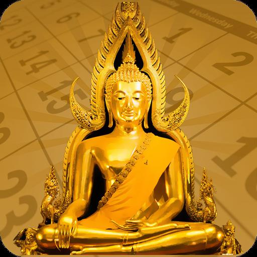Buddhist Thai Calendar 2018 Icon