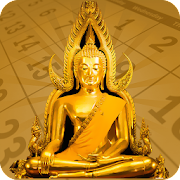 Buddhist Thai Calendar 2019