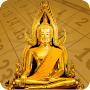 Download Buddhist Thai Calendar 2018 apk