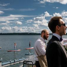Esküvői fotós Aleksey Malyshev (malexei). Készítés ideje: 25.06.2017