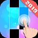 ピアノ タイル:ミュージック・音ゲー - Androidアプリ