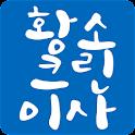 황소크린이사 icon