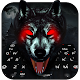 3D Black Ice Wolf Keyboard Theme apk