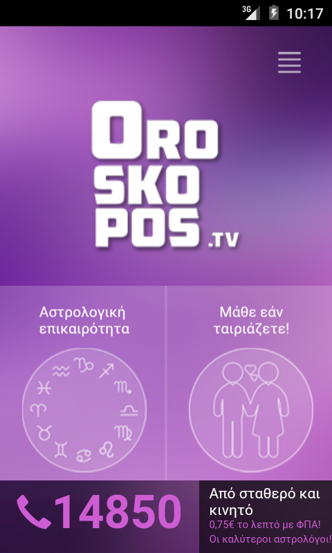 Oroskopos TV- screenshot