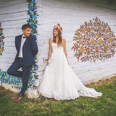 Wedding photographer Marcin Ausenberg (MarcinAusenberg). Photo of 09.04.2018