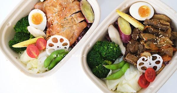 彰化|SICO 料理所|健康減醣餐盒,仙人掌貨櫃屋近家樂福
