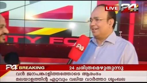 24 News Live Stream Malayalam screenshot 1