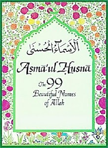 Assmaul Husna (Allah Names) screenshot 6