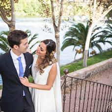 Wedding photographer Eva Del Pozo (delpozo). Photo of 25.04.2015