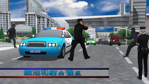 市 警察 汽车 驱动程序