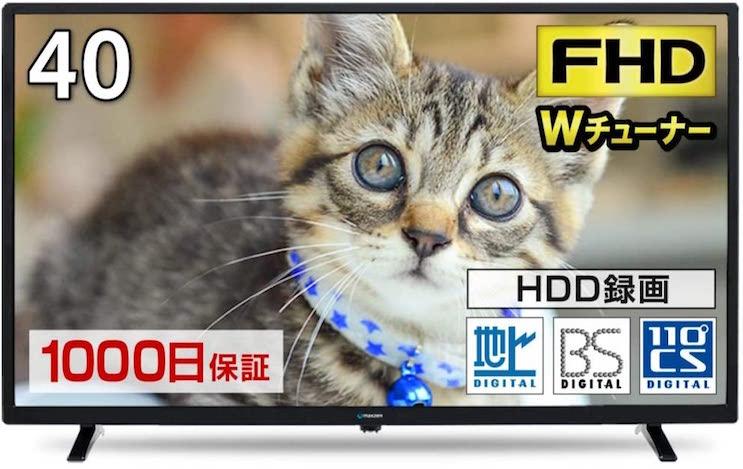 J40SK03液晶テレビ