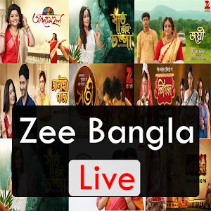 Download Zee Bangla Live APK latest version app for android devices