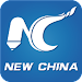 Xinhua Myanmar APK