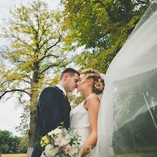 Wedding photographer Ekaterina Sandugey (photocat). Photo of 17.12.2016