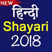 App Sher o shayari - ShayariFever APK for Windows Phone