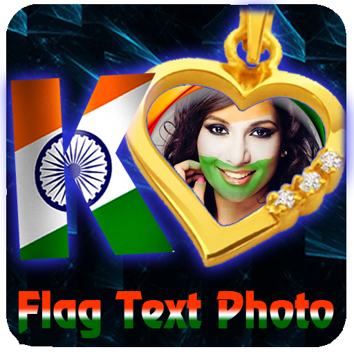 Indian Flag Text Photo Frame