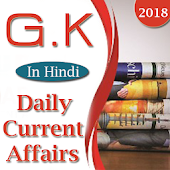 Gk in Hindi and Daily Current Affairs 2018