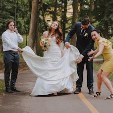 Wedding photographer Mariam Levickaya (mariamlevitskaya). Photo of 12.11.2018