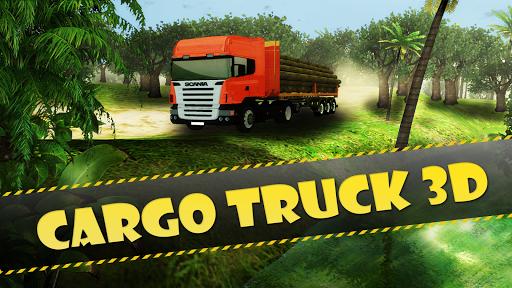 貨物 トラックの 3D