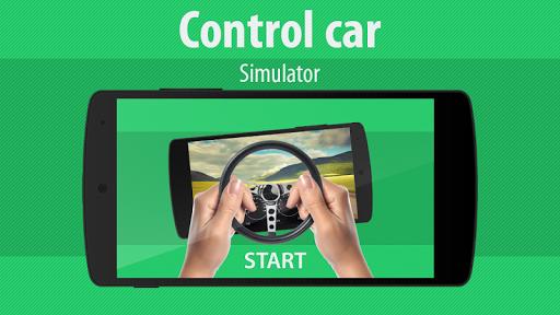 车驾驶台模拟器
