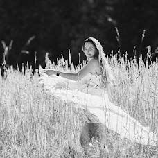 Wedding photographer Natalya Ageenko (Ageenko). Photo of 15.09.2018