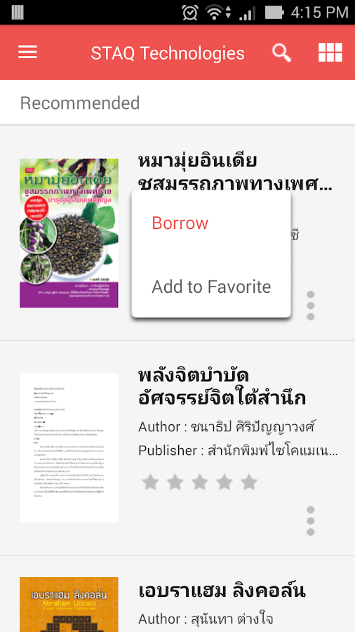 2ebook Library- screenshot