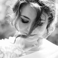 Wedding photographer Natalya Surinova (ginny). Photo of 19.10.2015