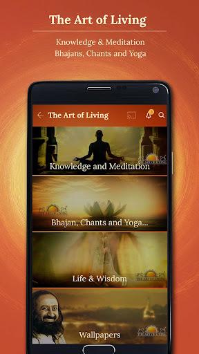 Saregama Shakti: Bhakti Songs  screenshots 3