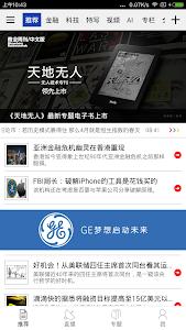 彭博商业周刊 screenshot 0
