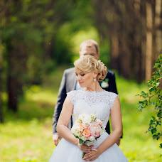 Wedding photographer Aleksandr Egorov (Egorovphoto). Photo of 09.04.2017