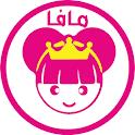 العاب بنات icon