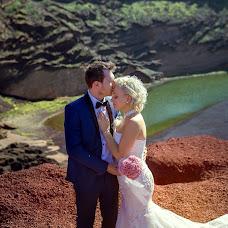 Wedding photographer Vadim Smolyak (dramat). Photo of 24.03.2018