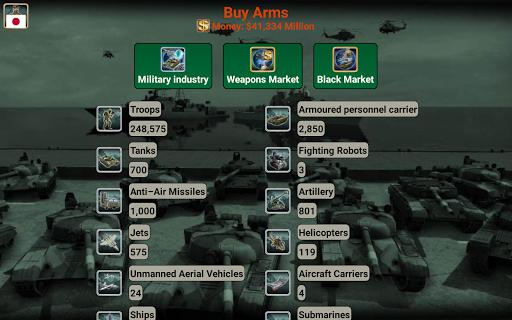 Asia Empire 2027 AE_2.5.6 screenshots 19